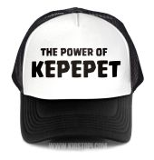 Topi The Power Of Kepepet